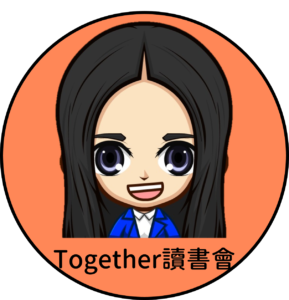 together讀書會
